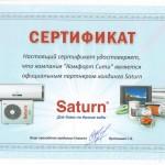 sertifikat-Saturn