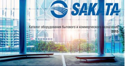 catalog-sakata2015-1